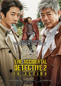 The Accidental Detective 2 In Action 2018
