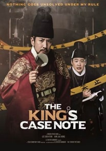 The King's Case Note 2017